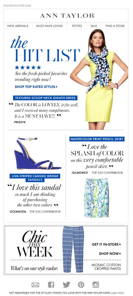 Email design examples- Ann Taylor
