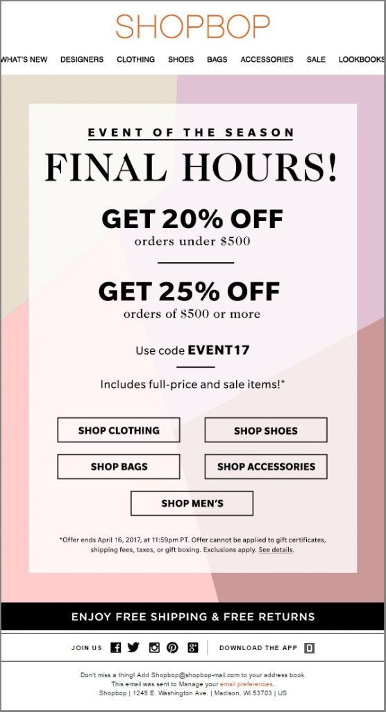 text-to-image ratio _shopbop template