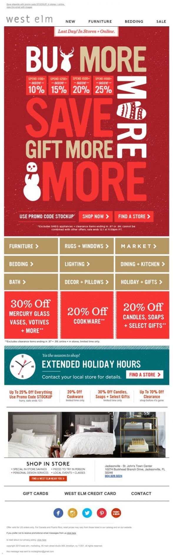 Christmas Email Template Sample West Elm